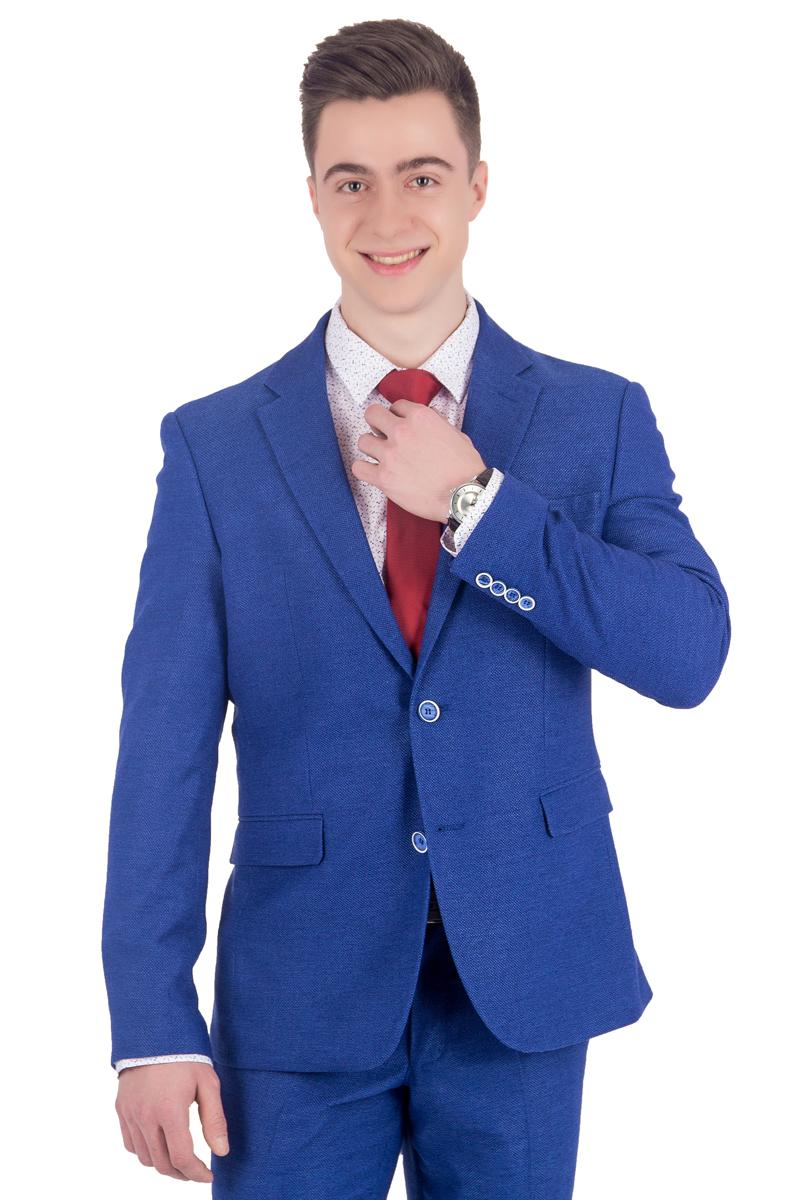 5296-М9.310.2 костюм купить d618828f1c6