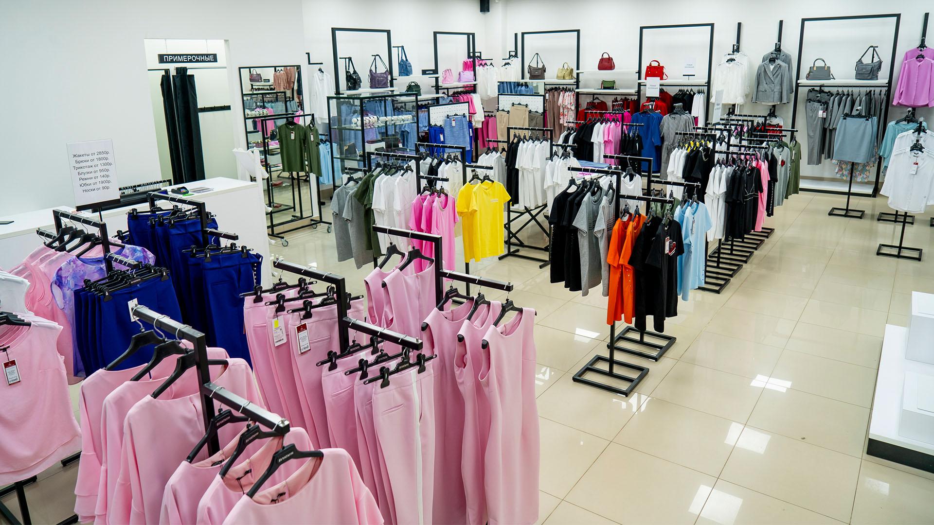 Магазины Одежды В Костроме Адреса