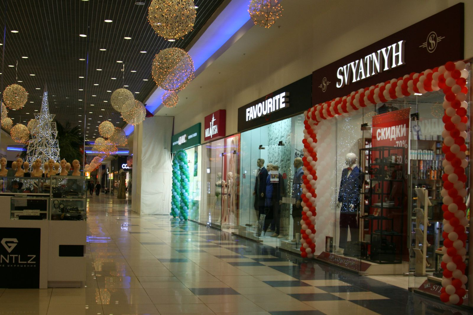 Магазины Одежды В Армаде Оренбург