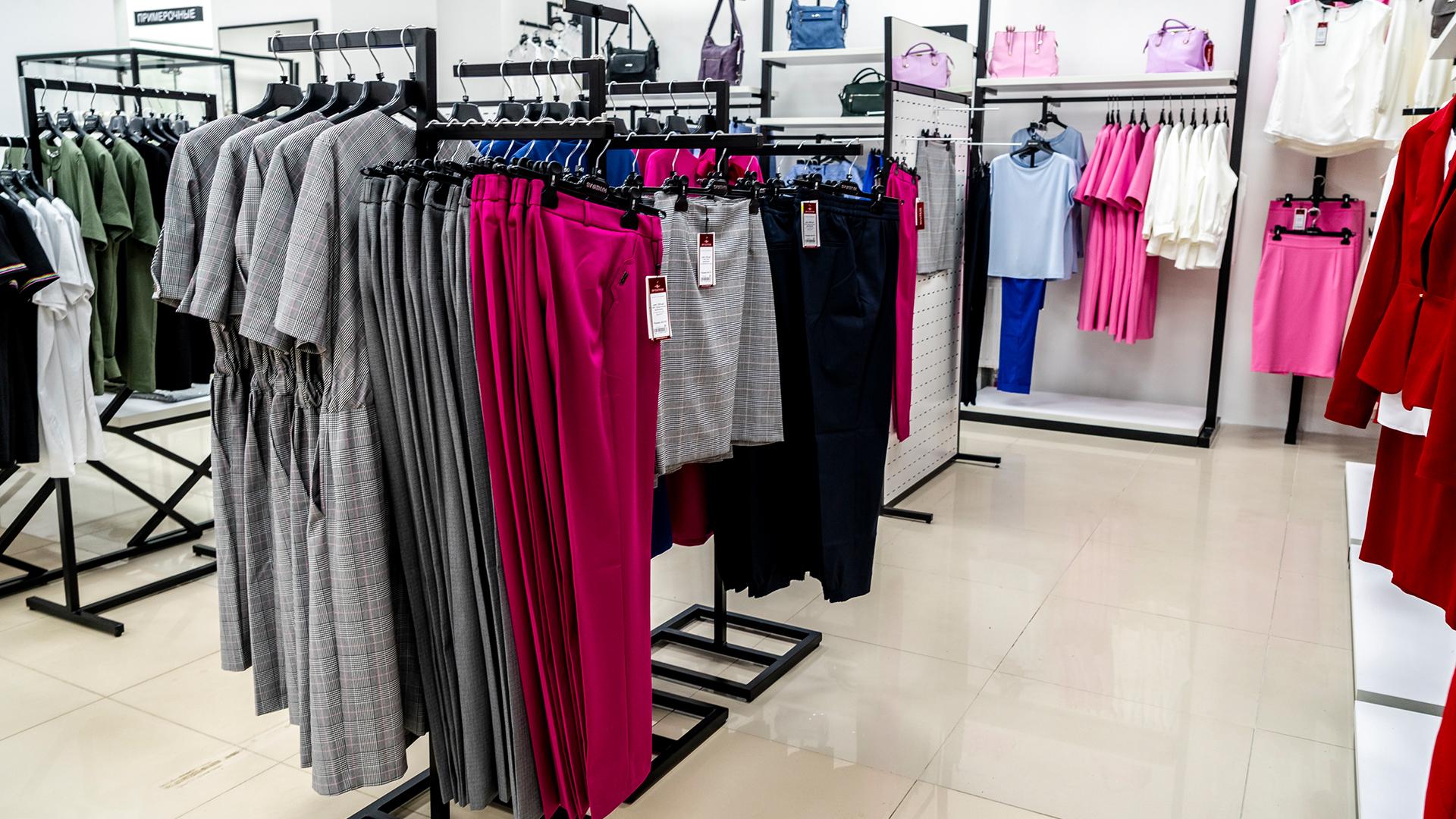 Магазин Одежды В Тц Рио
