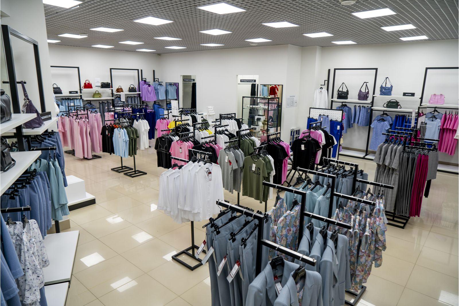 Женский магазин нижнего белья кострома белье женское агент провокатор купить